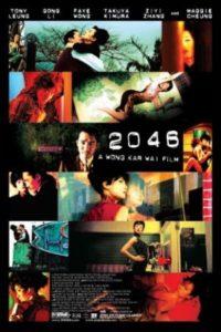Wong-kar Wai's 2046